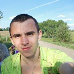 Олександр, 29 лет, Староконстантинов