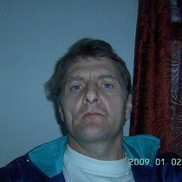 Андрей, 57 лет, Бурштын