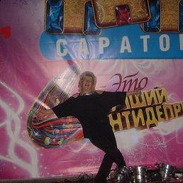 Ольга, , Ульяновское