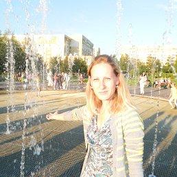 Лена, 32 года, Рузаевка