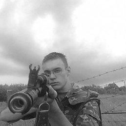 Максим, 29 лет, Заставна