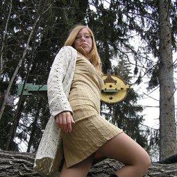 Наталья, 30 лет, Хотьково