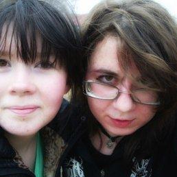 Александра, 27 лет, Невьянск