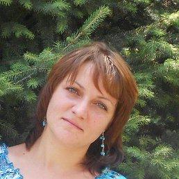юлия, 37 лет, Вязьма