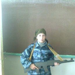 Александр, 20 лет, Саракташ
