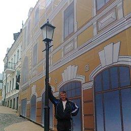 Олег, 47 лет, Хмельник