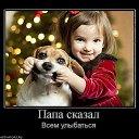 Фото Ольга, Харьков - добавлено 10 октября 2012