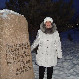 Фото Алёна, Сосновоборск, 39 лет - добавлено 13 ноября 2012