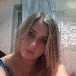 Галина, 29 лет, Кропоткин