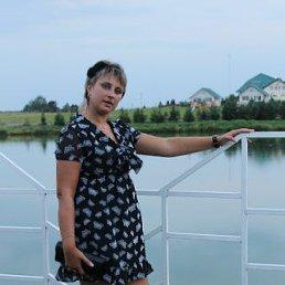 евгения, 35 лет, Красноармейск