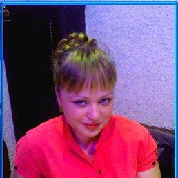 Ксения, 29 лет, Кизел