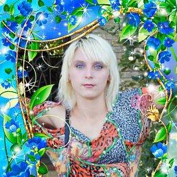 Юлия, 30 лет, Дзержинск