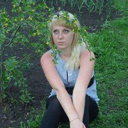ЕЛЕНА, 27 лет, Подольск