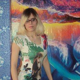Кристина, 28 лет, Энгельс
