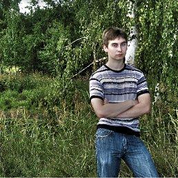 Игорь, 28 лет, Белоозерский