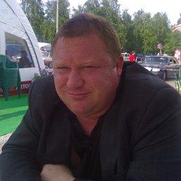 Олег, 56 лет, Красноград