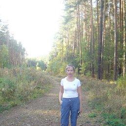 Людмила, 48 лет, Асбест