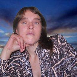 Людмила, 39 лет, Волочиск