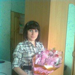 Наталья, 35 лет, Городовиковск