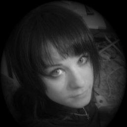 Виолетта Михальченко, 29 лет, Санкт-Петербург