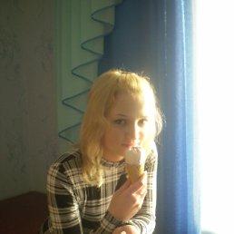 Ксюша, 24 года, Новодружеск