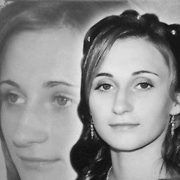 Леся, 28 лет, Свалява