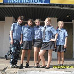 Анастасия, 20 лет, Новый Некоуз