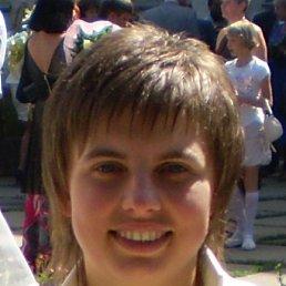 Александра Пугач, 37 лет, Ичня