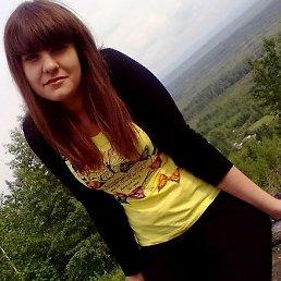 Вика Ванжа, 24 года, Новый Ургал