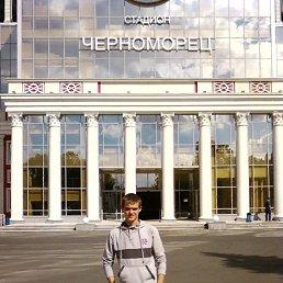 Саша, 25 лет, Котовск