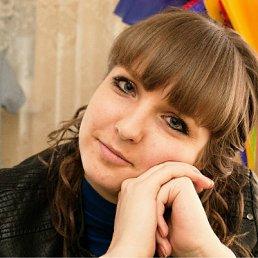 Наталья, 29 лет, Нижняя Салда