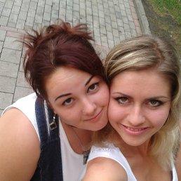 Жанетт, 26 лет, Краматорск