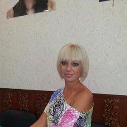 Татьяна, 28 лет, Кизляр