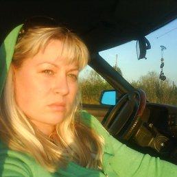 Наталья, 44 года, Бердичев