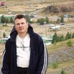 Сергей, 22 года, Пласт