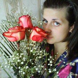 Юля, 31 год, Спас-Клепики