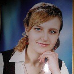 Ирина, 28 лет, Шепетовка