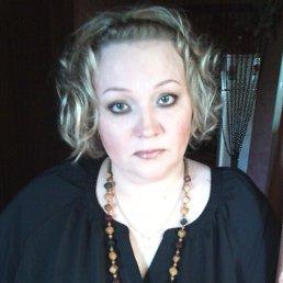 Анна, 44 года, Краснозаводск