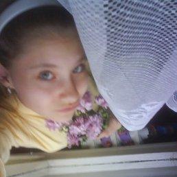 Фото М@руся Гамова, Иркутск, 23 года - добавлено 23 мая 2010