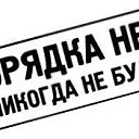 Фото Юлька, Казань, 22 года - добавлено 16 июня 2009