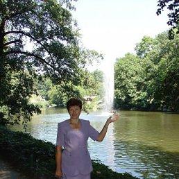 Татьяна, Гайсин, 61 год