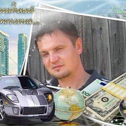 Сергей, 40 лет, Увельский