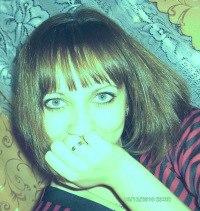 Евгения, 29 лет, Карабаш