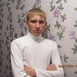 Святослав, 24 года, Северное
