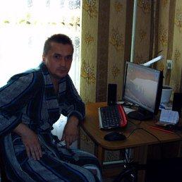 Александр, 46 лет, Болгар