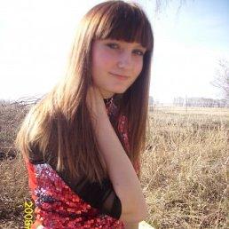 Татьяна, 26 лет, Алейск