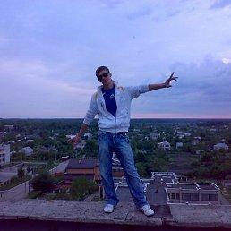 александр, 27 лет, Шепетовка
