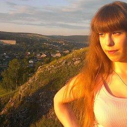 Анюта, 27 лет, Усть-Катав