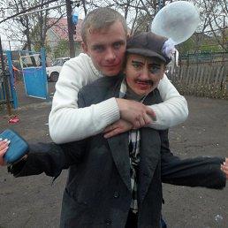 Сергей, 34 года, Новый Буг