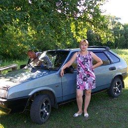 Ирина, 44 года, Алексеевка